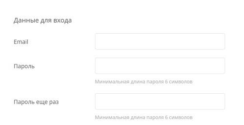 регистрация альфастрахования кабинет