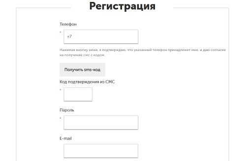 регистрация ЭТМ