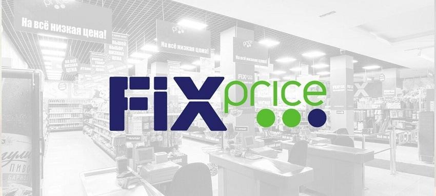 Fix Price франшиза логотип