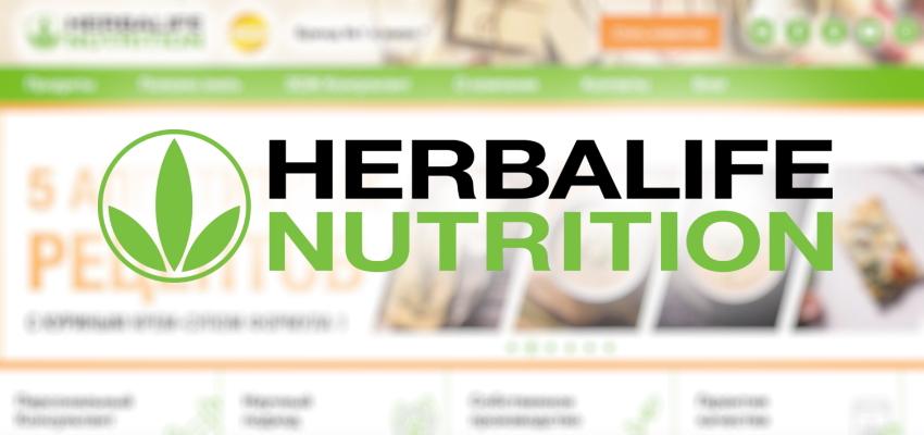 Herbalife Nutrition значок