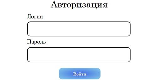авторизация формат центр