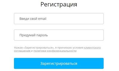 регистрация летишопс