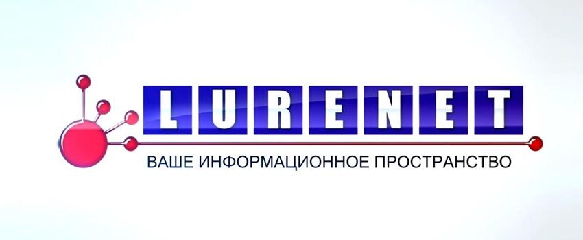 Луренет