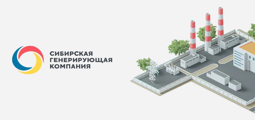 Krk-online.sibgenco.ru