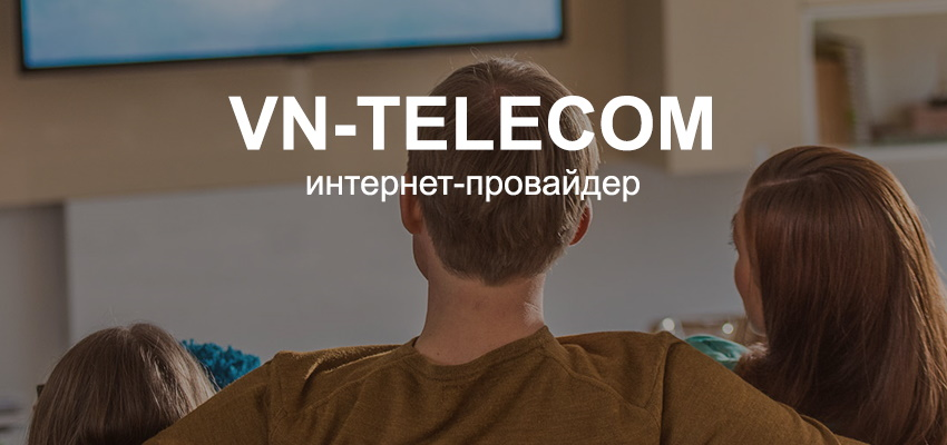 VN-Telecom