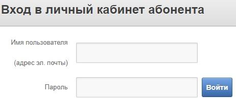 РКС Энерго вход