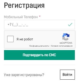 Горздрав регистрация