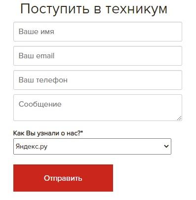 ГТЭП регистрация