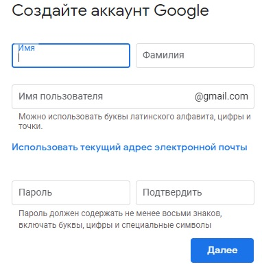 Google Реклама регистрация