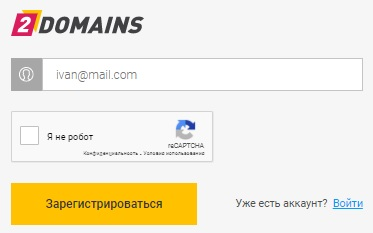 2domains.ru регистрация