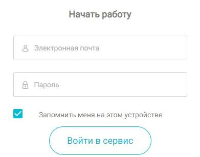 ILEX.by вход