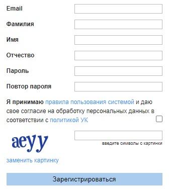 Jf54.ru регистрация