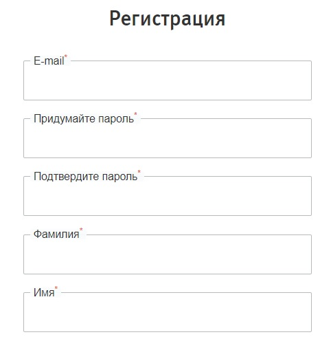 Русгидро регистрация