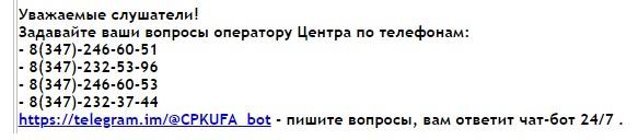 portal.medupk.ru контакты