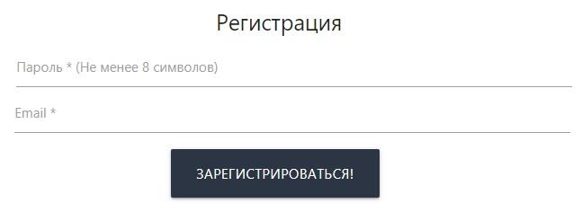 adbtc регистрация