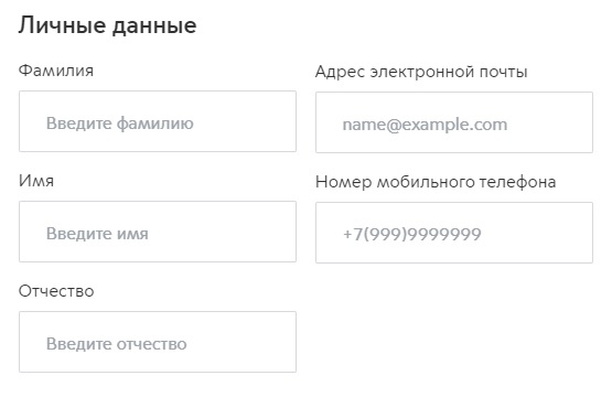 Ag-vmeste.ru регистрация