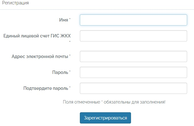 lk.oirc40.ru регистрация