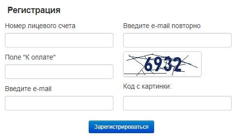 lk.ric-nv.ru регистрация