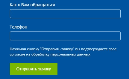 Битрейс регистрация