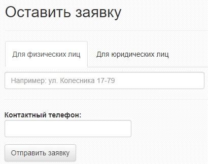 викилинк заявка