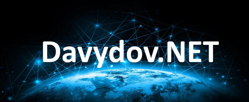 Давыдов нет
