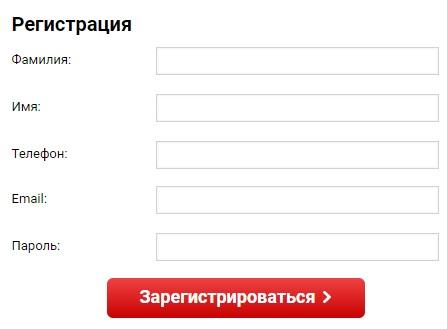 Все инструменты регистрация