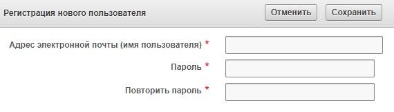 РКС Энерго регистрация
