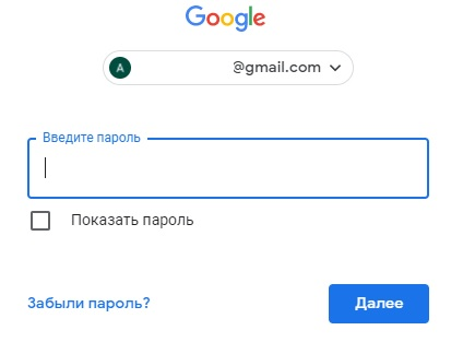 Google Реклама вход
