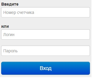Newuchet.ru вход