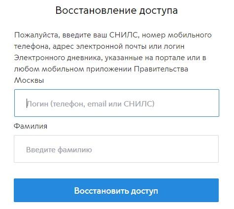 Ag-vmeste.ru пароль