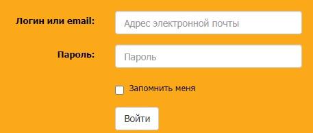 kdez74.ru вход
