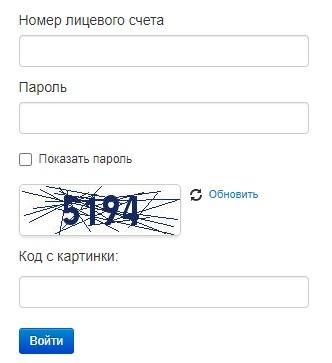lk.ric-nv.ru вход