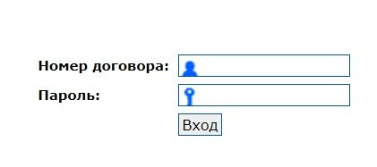 MK-NET вход
