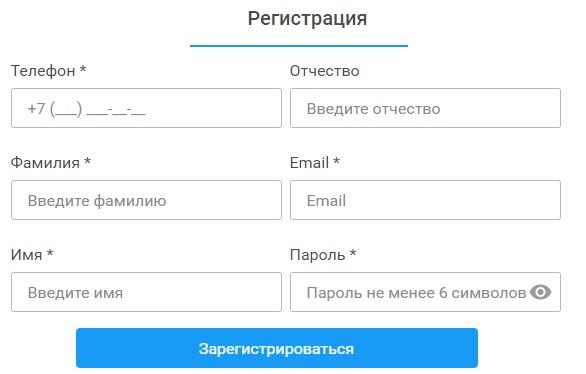 БИФИТ Касса регистрация