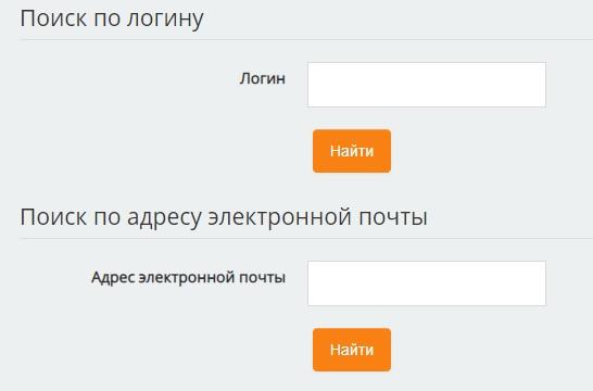 ГТЭП пароль