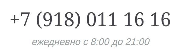 Давыдов нет контакты