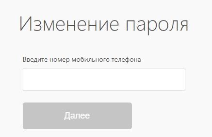CreditOn пароль