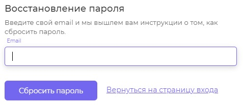 dom.myelsa.ru пароль