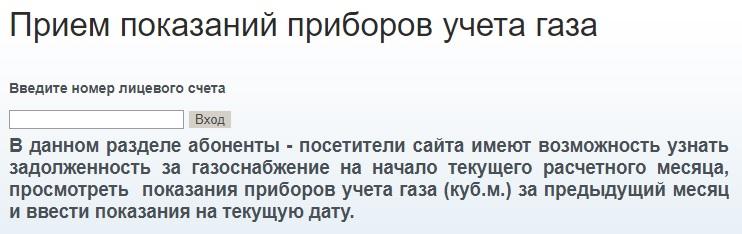 gmch.ru показания