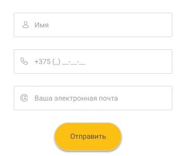 ILEX.by регистрация