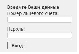 infocit.ellis.ru вход