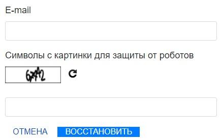 Kapremont23.ru пароль