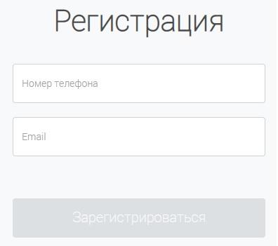 Lifepay регистрация