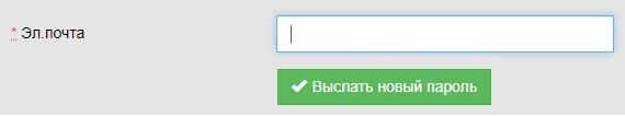 PetroRetail пароль