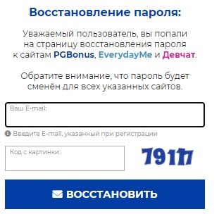 PGBonus пароль
