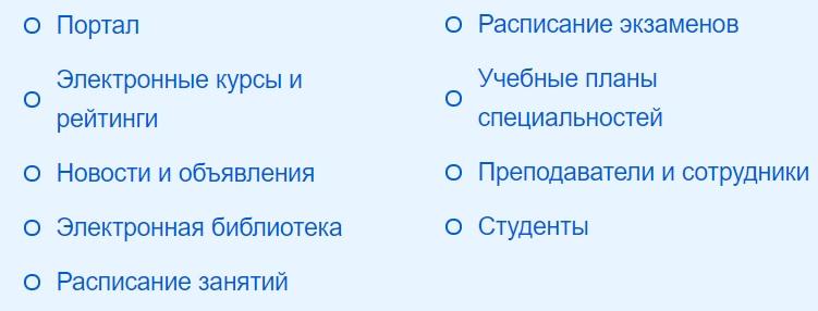 portal.medupk.ru портал