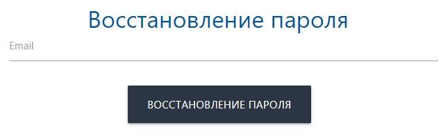 adbtc пароль