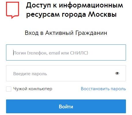 Ag-vmeste.ru вход