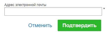 DHL пароль