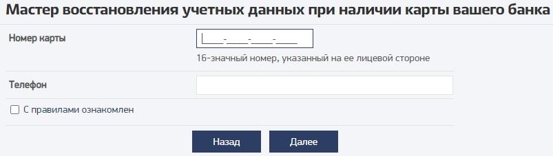 АЭБ онлайн пароль